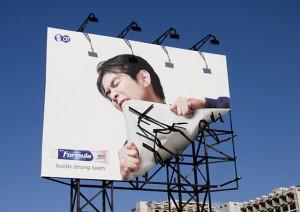 billboardads1